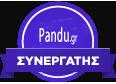 Συνεργάτης Pandu.gr