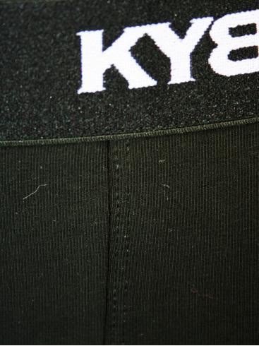 KYBBVS Ανδρικό ελαστικό μαύρο μποξεράκι