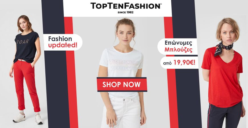 Fashion updated! women's blouses From 19,90€!